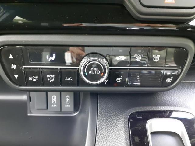 L MC後モデル/ホンダセンシング/両電/ヘッドランプ LED/ETC/EBD付ABS/横滑り防止装置/アイドリングストップ/エアバッグ 運転席/エアバッグ 助手席/パワーウインドウ 禁煙車(9枚目)