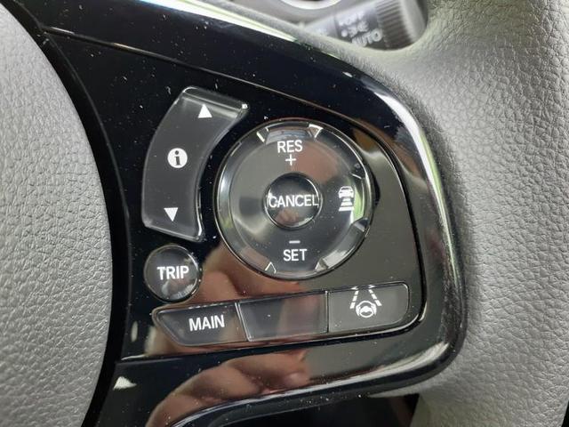 L MC後モデル/ホンダセンシング/両電/ヘッドランプ LED/ETC/EBD付ABS/横滑り防止装置/アイドリングストップ/エアバッグ 運転席/エアバッグ 助手席/パワーウインドウ 禁煙車(14枚目)