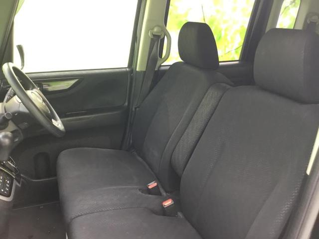 G・Lパッケージ 社外 7インチ HDDナビ/ヘッドランプ HID/ETC/EBD付ABS/横滑り防止装置/アイドリングストップ/TV/エアバッグ 運転席/エアバッグ 助手席/アルミホイール/パワーウインドウ(6枚目)
