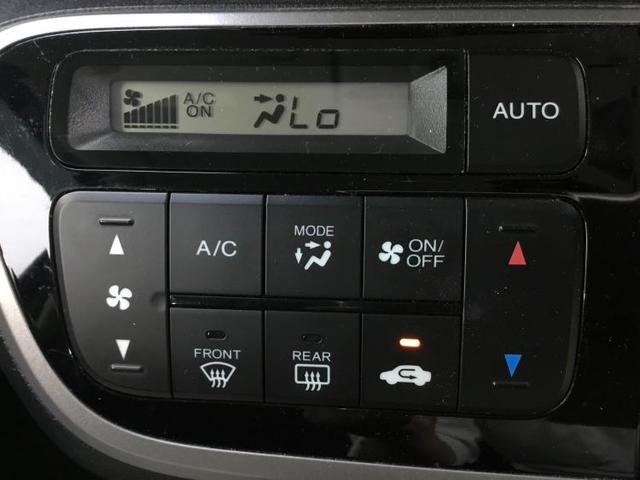 G・Lパッケージ 社外 7インチ HDDナビ/ヘッドランプ HID/ETC/EBD付ABS/横滑り防止装置/アイドリングストップ/TV/エアバッグ 運転席/エアバッグ 助手席/アルミホイール/パワーウインドウ(12枚目)