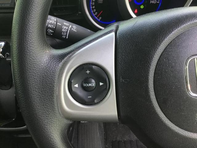 G・Lパッケージ 社外 7インチ HDDナビ/ヘッドランプ HID/ETC/EBD付ABS/横滑り防止装置/アイドリングストップ/TV/エアバッグ 運転席/エアバッグ 助手席/アルミホイール/パワーウインドウ(14枚目)