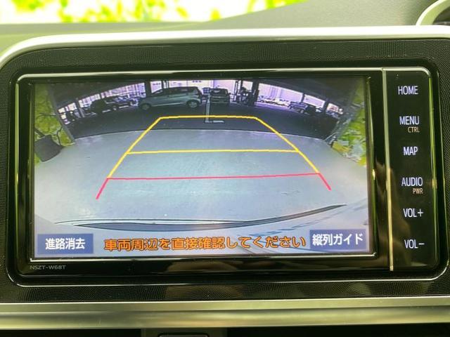 Gクエロ 純正 7インチ メモリーナビ/両側電動スライドドア/車線逸脱防止支援システム/ヘッドランプ LED/ETC/EBD付ABS/横滑り防止装置/アイドリングストップ/TV/エアバッグ 運転席 ワンオーナー(11枚目)
