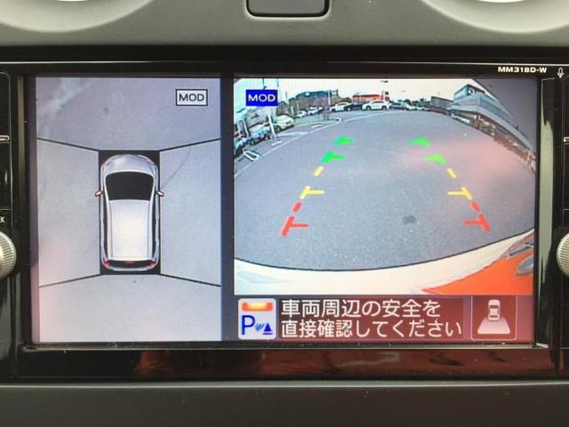 「日産」「ノート」「コンパクトカー」「東京都」の中古車10