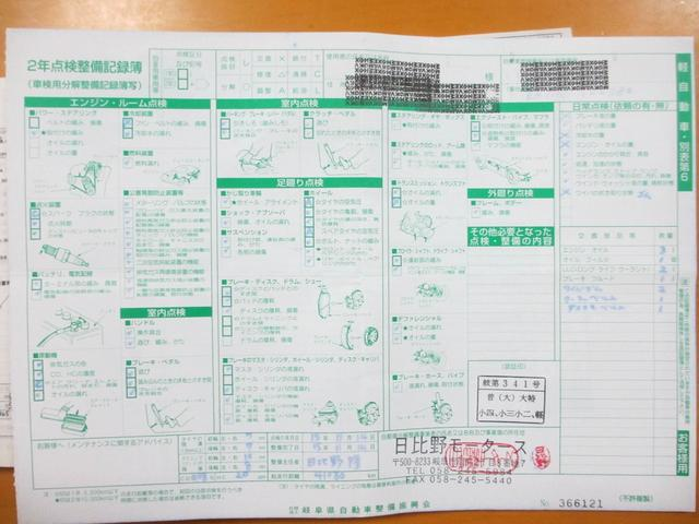 「スズキ」「カプチーノ」「オープンカー」「神奈川県」の中古車74