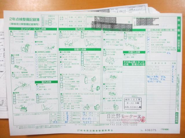 「スズキ」「カプチーノ」「オープンカー」「神奈川県」の中古車76