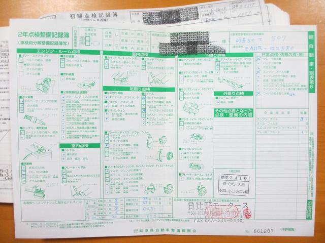 「スズキ」「カプチーノ」「オープンカー」「神奈川県」の中古車78