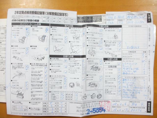 「スズキ」「カプチーノ」「オープンカー」「神奈川県」の中古車80