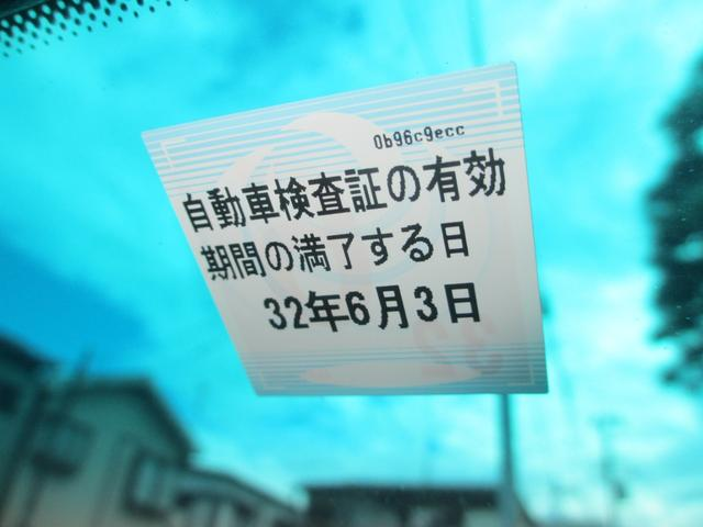 「マツダ」「RX-7」「クーペ」「神奈川県」の中古車68