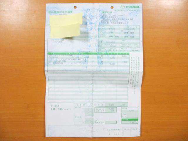 「マツダ」「RX-7」「クーペ」「神奈川県」の中古車69