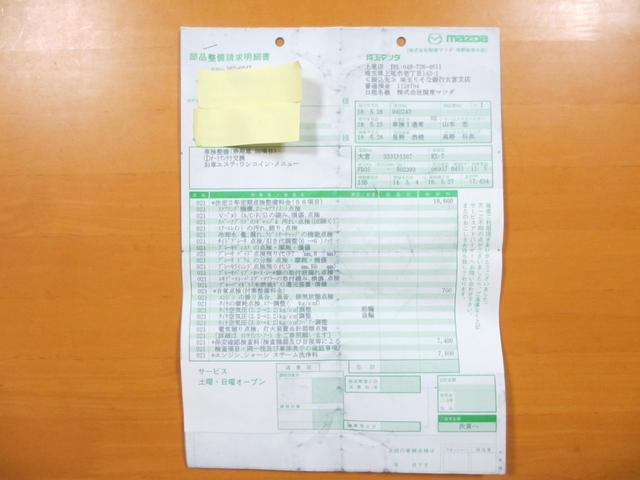 「マツダ」「RX-7」「クーペ」「神奈川県」の中古車72