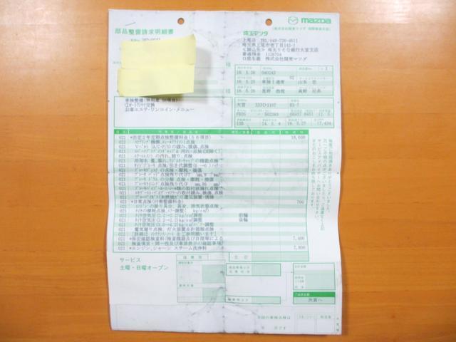 「マツダ」「RX-7」「クーペ」「神奈川県」の中古車73