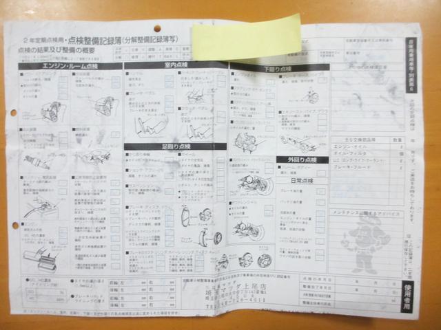 「マツダ」「RX-7」「クーペ」「神奈川県」の中古車76