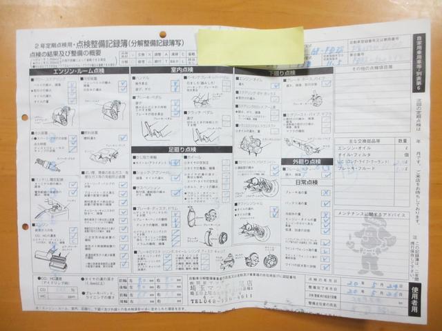 「マツダ」「RX-7」「クーペ」「神奈川県」の中古車77