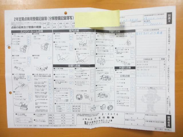 「マツダ」「RX-7」「クーペ」「神奈川県」の中古車79
