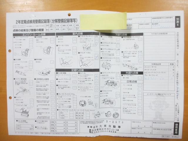 「マツダ」「RX-7」「クーペ」「神奈川県」の中古車80