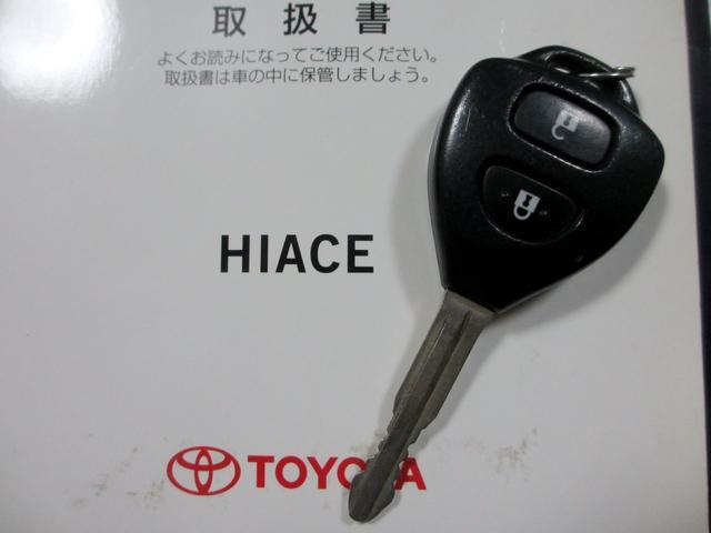「トヨタ」「ハイエース」「その他」「神奈川県」の中古車78