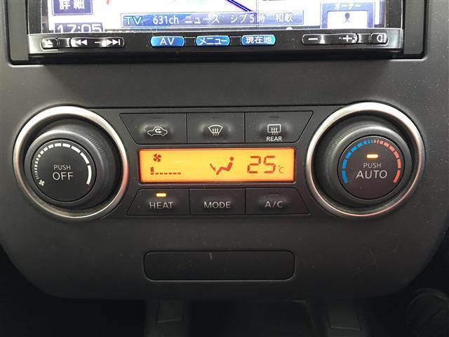 「日産」「リーフ」「コンパクトカー」「佐賀県」の中古車14