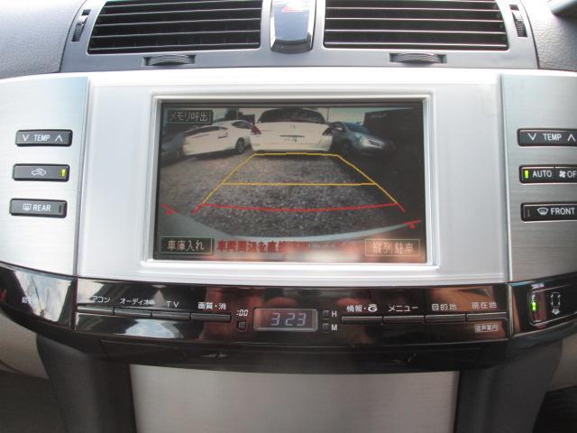 トヨタ マークX 250Gベネルディー19インチアルミ 新品車高調 地デジ