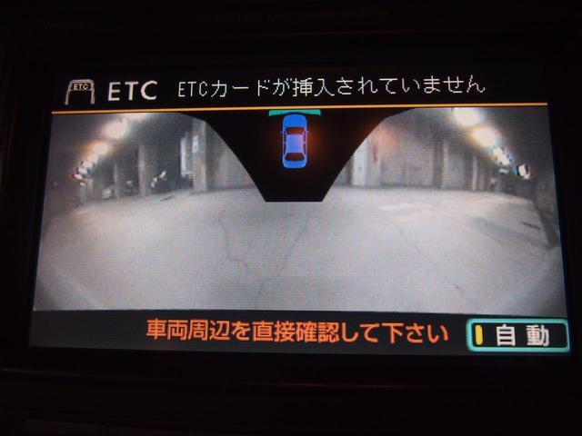 「トヨタ」「エスティマ」「ミニバン・ワンボックス」「東京都」の中古車32