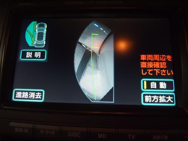 「トヨタ」「エスティマ」「ミニバン・ワンボックス」「東京都」の中古車33