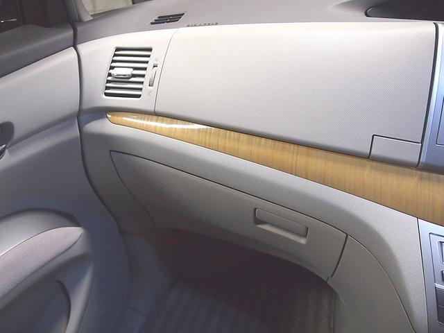 「トヨタ」「エスティマ」「ミニバン・ワンボックス」「東京都」の中古車21