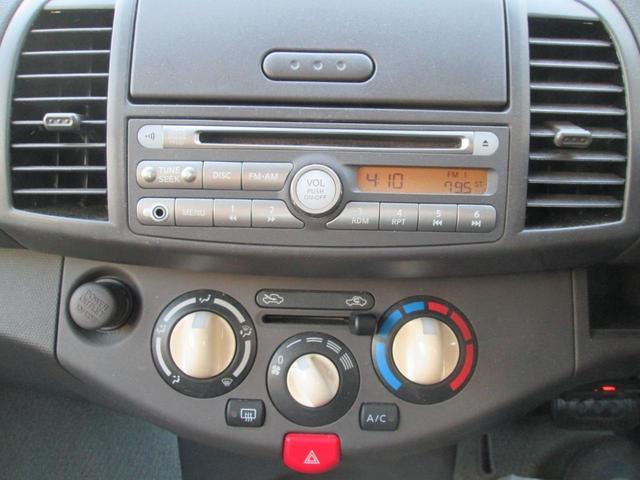 CD エアコンの効きも良好です。