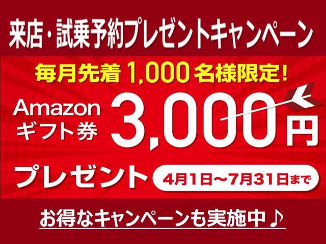 X スマートキー CD(4枚目)