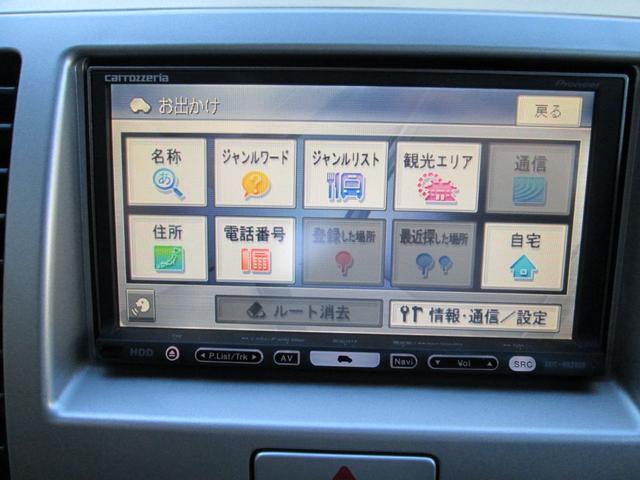 「日産」「モコ」「コンパクトカー」「東京都」の中古車15