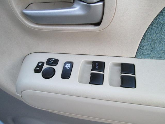 「日産」「モコ」「コンパクトカー」「東京都」の中古車17
