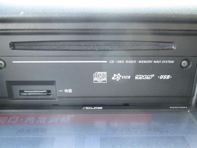 CD 法人ワンオーナー ナビ CD FMAMラジオ 走行43916km 集中ドアロック フォグランプ(15枚目)