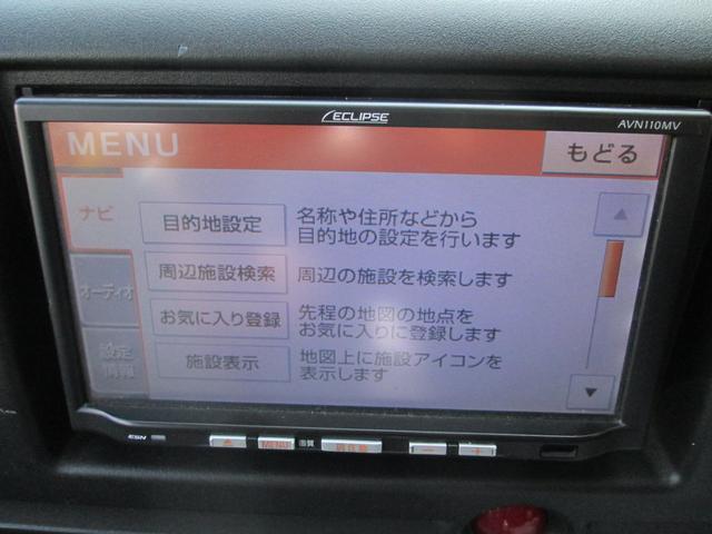 CD 法人ワンオーナー ナビ CD FMAMラジオ 走行43916km 集中ドアロック フォグランプ(21枚目)