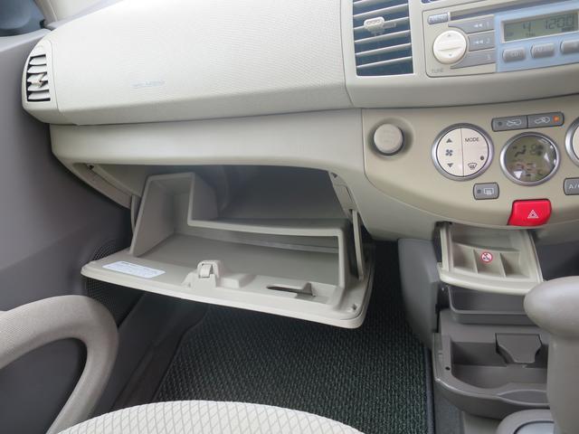 日産 マーチ 12E シグネチャーインテリアパッケージ