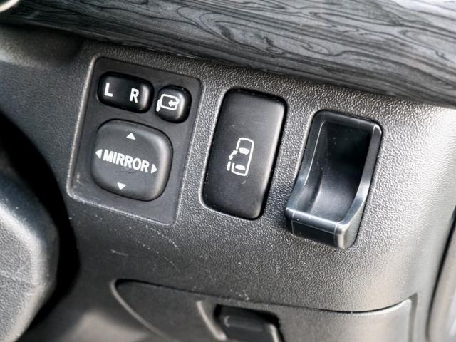 トヨタ ハイエースワゴン GL トリプルナビカスタム【全国陸送無料】