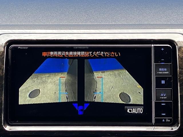 スーパーGL ダークプライムII フルカスタムパッケージ(37枚目)