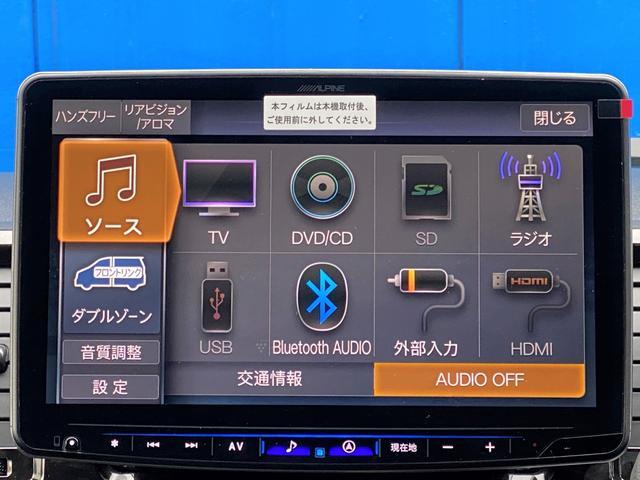 フルセグチューナー内蔵!!CD録音できますよ☆