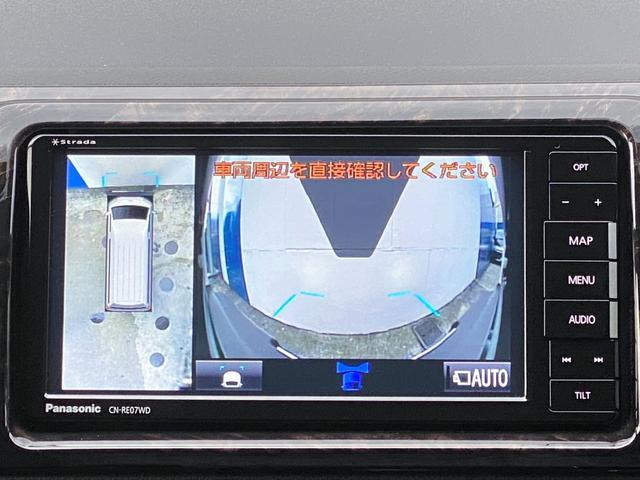 スーパーGL ダークプライムII FLEXフルカスタムパッケージ ローダウン フロントスポイラー オーバーフェンダー 17インチアルミ LEDテール フルセグナビ ETC 両側パワースライドドア フロント サイド リアカメラ(46枚目)