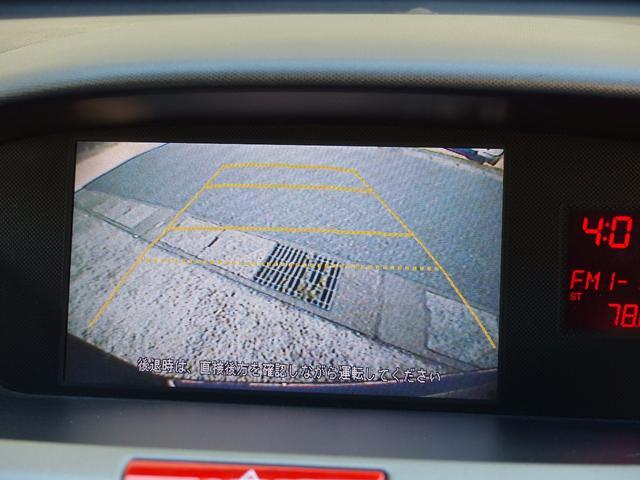 ホンダ オデッセイ アブソルート 純正HDDナビ バックカメラ 電動サードシート