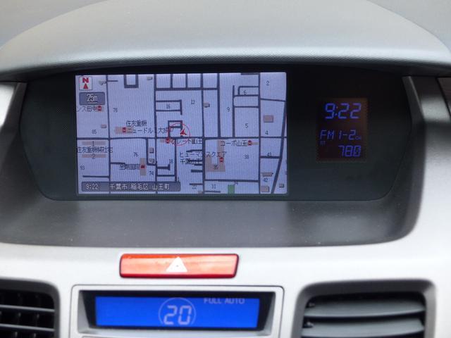 高性能で使いやすいHDDナビゲーションを装備