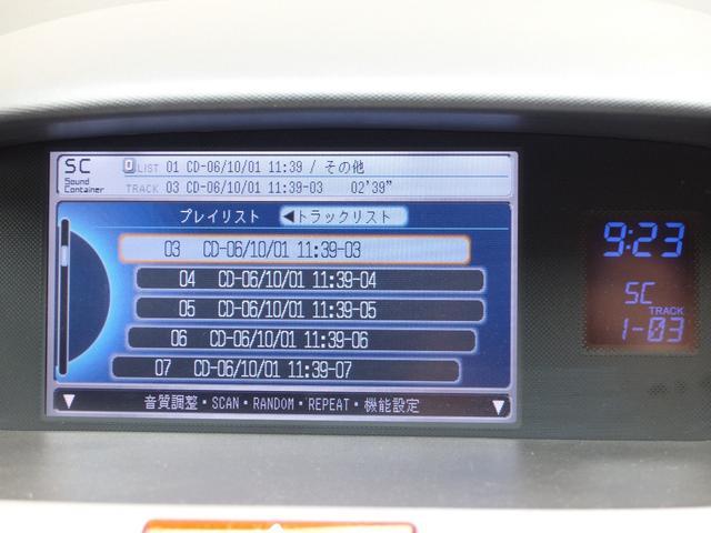 DVD再生、ミュージックサーバー機能も搭載