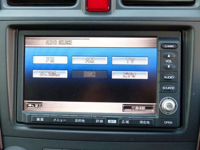 ZX 4WD HID 純正HDDナビ バックカメラ ETC(17枚目)