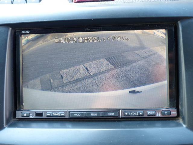 20CS 両側電動ドア ナビ ワンセグ バックカメラ ETC(18枚目)