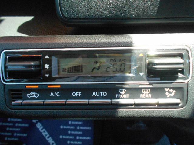 『フルオートエアコン』を装備!!AUTOボタンを押して、お好みの温度に合わせるだけ!!