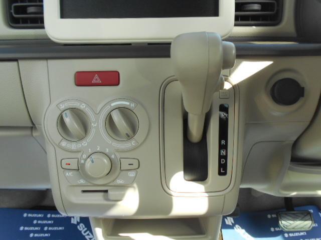 L 2型 デュアルセンサーブレーキ リヤパーキングセンサー(11枚目)