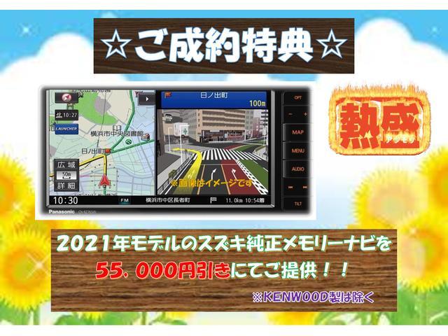 スティングレー HYBRID T 当社指定カーナビ5万円引き(2枚目)