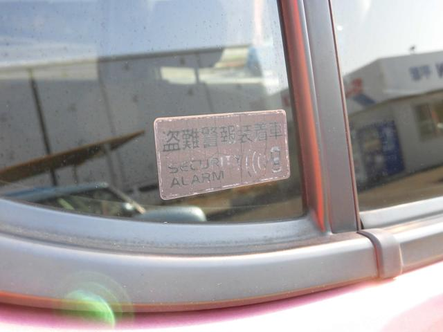 G バックモニター付CD キーレスエントリー(21枚目)