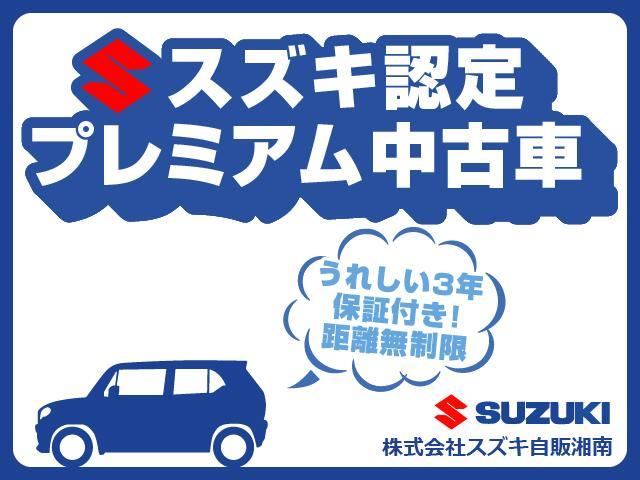 HYBRID Xターボ 当社指定ナビ5万円引き(29枚目)