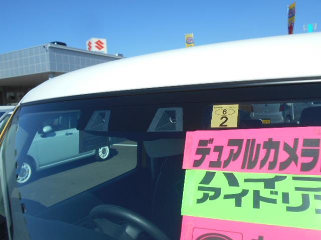 HYBRID G 弊社指定ナビ5万円引き デュアルカメラB(6枚目)