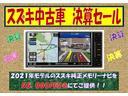 HYBRID MZ 当社指定ナビ5万円引き 4WD(2枚目)