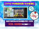 HYBRID G 弊社指定ナビ5万円引き デュアルカメラB(2枚目)