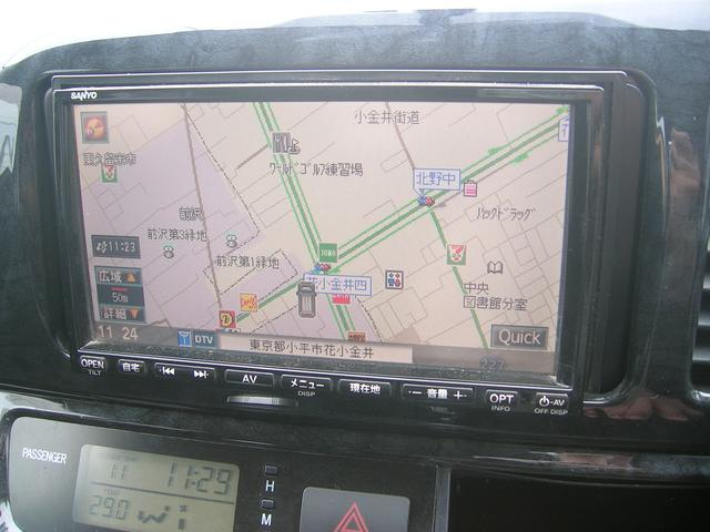 トヨタ ウィッシュ Xリミテッド HDDナビ フルセグ キセノン